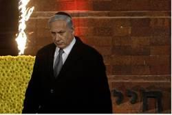Netanyahu at Yad Vashem