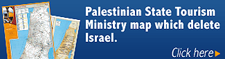 Palestinian State Tourism Ministry map which deletes Israel
