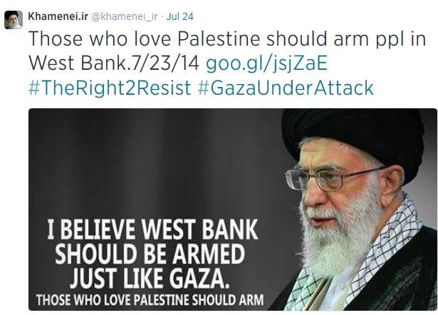 """Iran's Threats to """"Arm the West Bank"""" Must Be Taken Seriously"""