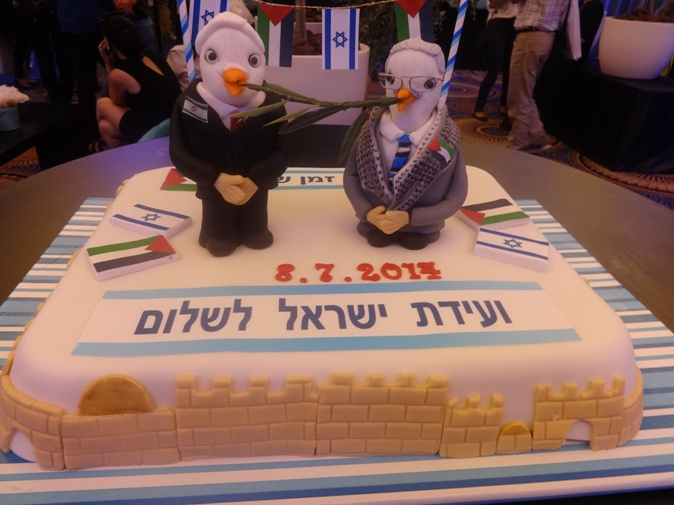 The cake at the Ha'aretz Peace Conference. This photo was taken I was in the bomb shelter when the siren went off near the end of the conference.  photo by Rhonda Spivak