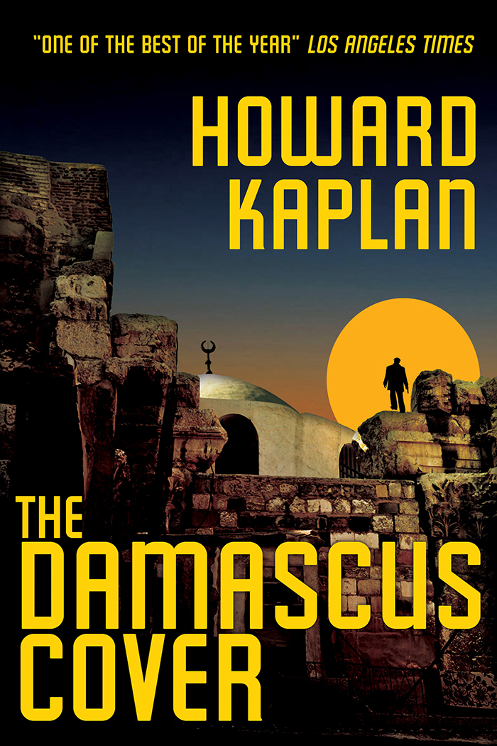 damascus-david kaplan