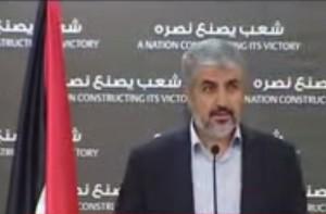 "Khaled Mashaal - Hamas Policy after Operation ""Protective Edge"""