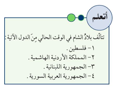 text-book-1