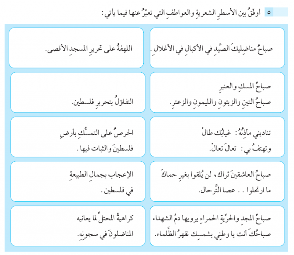 text-book-4