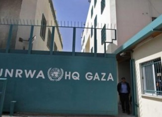 UNRWA Headquarters in Gaza. Photo: United Nations