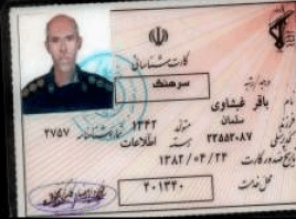 ID card identifying an individual as an IRGC officer