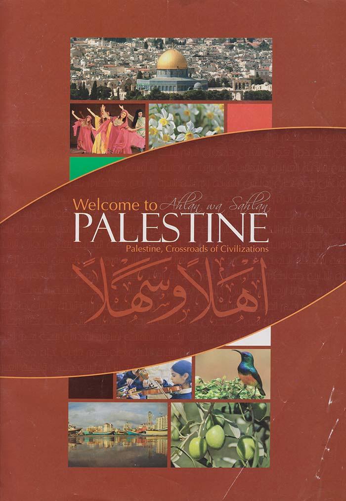 Japanese-rendition-of-Palestine1
