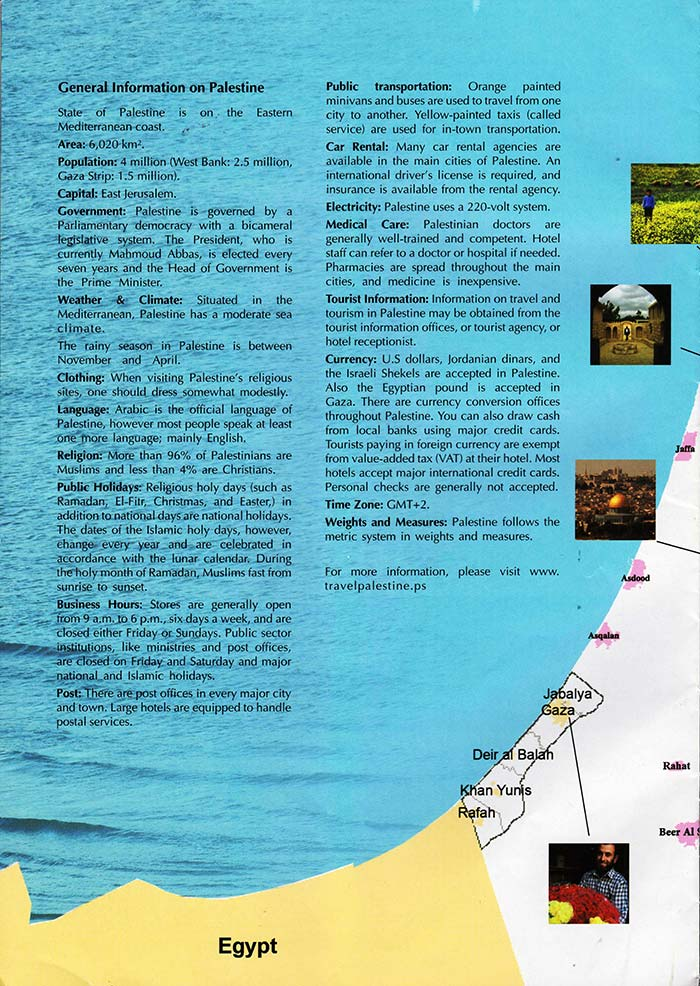 Japanese-rendition-of-Palestine4