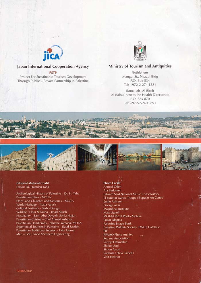 Japanese-rendition-of-Palestine6