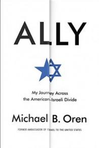 Ally by Michael Oren