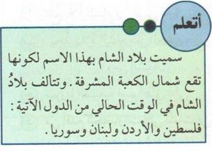 texto3