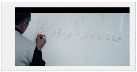 """This is how we first learn our fundamental national principles even before [we learn] the alphabet"" (YouTube)."