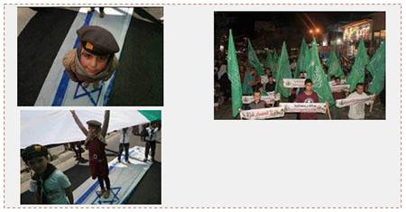"""A la derecha: Procesión de Hamás en Deir al Balah en ocasión del """"Día Mundial de Jerusalén"""" (página facebook """"comunicaciones de Deir el Balah"""" 23 de junio de 2017). A la izquierda: Chicos vestidos con uniformes militares caminan sobre la bandera de Israel durante una procesión señalando """"El Día Mundial de Jerusalén"""" (cuenta Twitter PALINFO, 23 de junio de 2017)"""