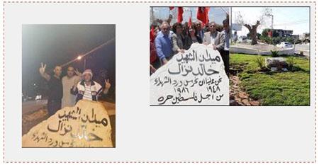 A la derecha:  La plaza de Jenin antes y después (página facebook al Risala 23 de junio de 2017). A la izquierda: Nueva colocación del monumento (cuenta Twitter PALINFO, 24 de junio de 2017)