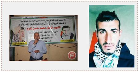 A la derecha: Muhammad al Tanuah (página facebook de la municipalidad de Teqoa, 20 de julio de 2017). A la izquierda: Un destacado en Fatah, Saltan Abu A Iniain, que llegó para expresar sus condolencias a los familiares en Teqoa (Maan, 24 de julio de 2017)