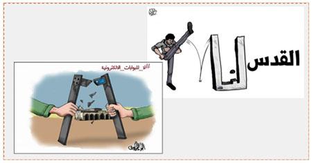 """A la derecha: Cartel publicado por el Hayat al Jadeeda en el periódico oficial de la Autoridad Palestina, que llama desafiando a la colocación de los detectores de metales en el dominio del Monte del Templo. El detector de metales se transformó en las palabras """"Jerusalén para nosotros"""" (al Hayat al Jadeeda, 24 de julio de 2017). A la izquierda: Una caricatura publicada por Hamás llamando a romper los detectores de metales: """"No a los detectores de metales"""" (cuenta Twitter PALINFO, 20 de julio de 2017)"""