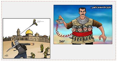 """A la derecha: Caricatura de Omaya Joha que se identfica con Hamás incitando a realizar atentados suicidas para al Aqsa: """"con el espíritu y con la sangre te redimiremos Oh Aqsa..."""" (págna facebook al Risala, 20 de julio de 2017). A la izquierda: Una caricatura de Ismai al Bazam de Gaza llamando a herir a los soldados de Tzáhal: """"traigan furia"""" (págima facebook de Ismail al Bazam, 22 de julio de 2017)"""