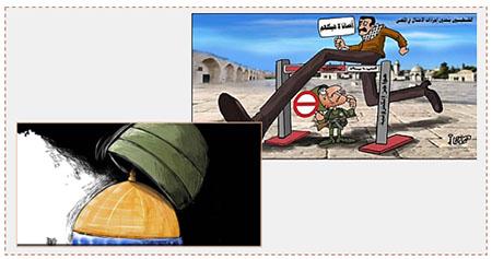 """A la derecha: Una caricatura de Omaya Joha alentando a los palestinos a no obedecer a los controles de seguridad en el dominio del Monte del Templo """"los palestinos se burlan de las medidas de la ocupción en al Aqsa"""", """"Nuestra Aqsa no es un templo de ellos"""" (cuenta Twitter PALINFO, 19 de julio de 2017). A la izquierda: Una caricatura en el diario palestino al Quds según la cual Israel impone sus medidas sobre la Cúpula del Domo (al Quds, 22 de julio de 2017)"""