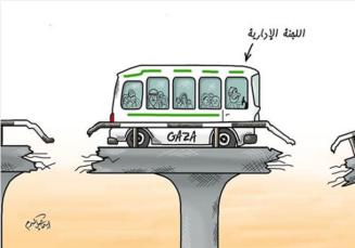 caricatura que ilustra la incapacidad del comité administrativo de Hamás para administrar la Franja de Gaza(página Facebook de Ismail al-Bazam, 10 de agosto de 2017)
