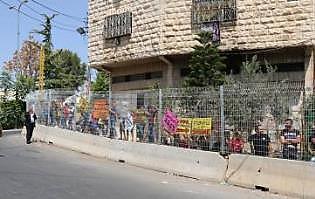 """La manifestación llevada a cabo por una agrupación de Hebrón denominada """"Jóvenes en contra de los asentamientos"""" (""""Youth Against Settlements"""")"""