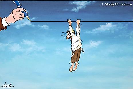 """Caricatura de Aallaa Al-Khalata que advierte contra el alto umbral de expectativas de la reunión de la delegación de Hamás con los funcionarios egipcios: """"El umbral de las expectativas..."""" (página Facebook de Alaa Al-Khalata, 11 de septiembre de 2017)"""