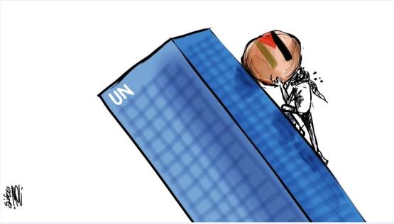 una caricatura que apareció en el diario palestino al-Quds, el cual es publicado en Jerusalén Oriental, que ilustra las dificultades con las que, probablemente, deberá lidiar la Autoridad Palestina para promover sus intereses en la ONU (Al-Quds, 21 de septiembre de 2017).
