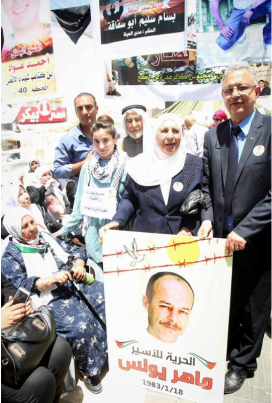 """Issam Abu Bakr, governor of the Tulkarm district, inaugurates the """"Maher Yunes square"""" in Tulkarm (bukra.net, May 12, 2017)."""