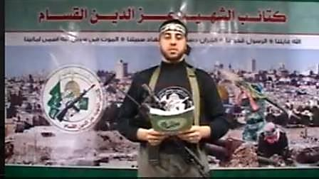 Abdullah Murtaja, member of the military information unit of the Izz al-Din al-Qassam Brigades, appearing in a video reading his will. After reading his will, Abdullah Murtaja notes that he belonged to the Shejaiya Battalion (the Gaza City Brigade) of the Izz al-Din al-Qassam Brigades (YouTube, October 30, 2014). A document published by the Palestinian Ministry of Information did not mention Murtaja's military identity and claimed that he was a journalist who worked at civilian media companies. Murtaja's name was included on the list of 17 journalists that the Palestinian Journalists Syndicate claimed had been killed in Operation Protective Edge.