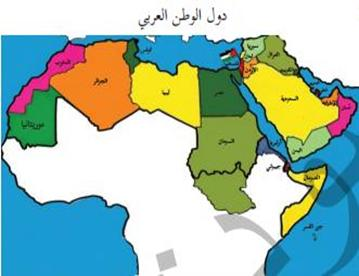 PLO flag depicts Palestine that replaces Israel on map of Middle ...