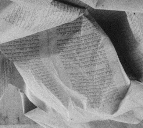 hebron.scroll.deuteronomy.1.17